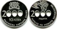 10 Lewa, 2000, Bulgarien, Millenium 2000, PP,