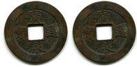 10 Mon (1708) Japan Hoei Tsuho, ss,