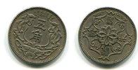 5 Jiao 1937 China -Meng Chiang, ss