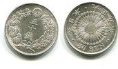 50 Sen (1916)J.6, Japan, Yoshihito, vz+,