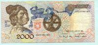 2000 Escudos 16.07.1992 Portugal,  III  29,50 EUR  +  7,00 EUR shipping