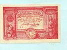 5 Centavos 05.04.1918 Portugal,  II  12,00 EUR  +  7,00 EUR shipping