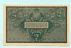 1/2 Marki 1920 Polen,  Unc  17,00 EUR  +  7,00 EUR shipping