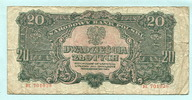 20 Zlotych 1944 Polen,  stark gebraucht  7,00 EUR  +  7,00 EUR shipping