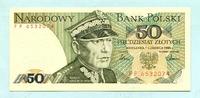50 Zlotych 1.6.1988 Polen,  Unc  2,00 EUR  +  7,00 EUR shipping