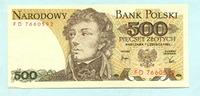 500 Zlotych 1.6.1982 Polen,  Unc  2,00 EUR  +  7,00 EUR shipping