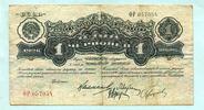1 Tscherwonez 1926 Russland,  gebraucht