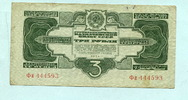 3 Rubel 1934 Russland,  gebraucht