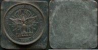 Medaille einseitig 1890 Griechenland ~ International Electric Exhibitio... 65,00 EUR  +  7,00 EUR shipping