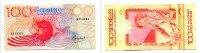 100 Rupees, (1979), Seychellen,  III,  59,90 EUR  +  7,00 EUR shipping