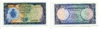 1 Libyan Pound, 1963, Libyen,  III,  64,50 EUR  +  7,00 EUR shipping