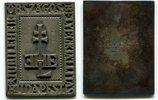 Ag.Plakette 1934 Ungarn, II Natinale Brief...