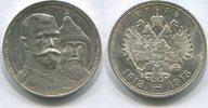 1 Rubel 1913 Russland, Nicolaus II.1894-19...