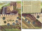 1 Fen-1 Yuan 1982-1995 China, Die Kursmünzen Chinas, st  9,95 EUR  +  7,00 EUR shipping