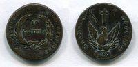 10 Lepta 1831 Griechenland ~ ss-