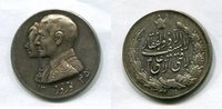 Ag Medaille 1966 Iran ~ Farah Diba und Moh...