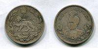 5 Kran / 5000 Diners 1913 Iran ~ ss-