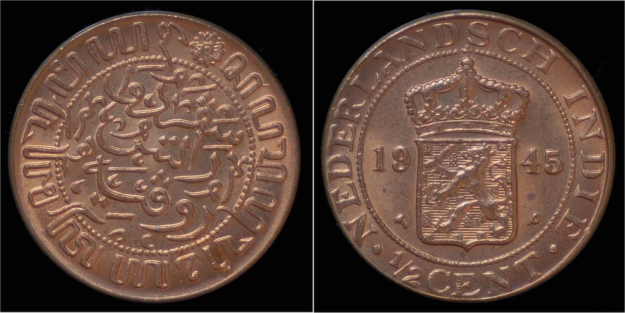 1 2 cent 1945 netherlands indies netherlands indies 1 2 for 1945 dutch east indies cuisine