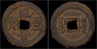 cash 1851-1861AD China China Qing Dynasty ...