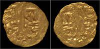dam 1816-1847AD Nepal Nepal Rajendra Vikra...