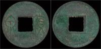 AE Huo Quan 9-23AD China China Xin Dynasty emperor Wang Mang AE Huo Qua... 20,00 EUR  +  2,00 EUR shipping