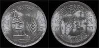 1 pound 1976 Egypt Egypt 1 pound 1976 Osir...