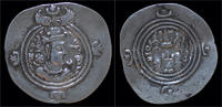 drachm 591-628AD Sasanian Kingdom Sasanian...