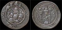 drachm 484-531AD Sasanian Kingdom Sasanian...