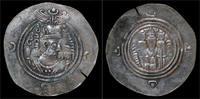 drachm 590-628AD Sasanian Kingdom Sasanian...