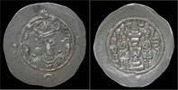 drachm 531-579AD Sasanian Kingdom Sasanian...