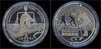 2 hriwen 2010 Ukraine Ukraine 2 hriwen 201...