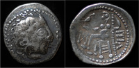 drachm 2nd cent BC Celtic Celtic Eastern Europe  AR drachm- Imitation o... 109,00 EUR free shipping