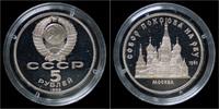 5 rubel 1989 Russia Russia 5 rubel 1989- P...