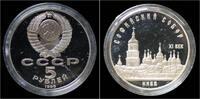 5 rubel 1988 Russia Russia 5 rubel 1988- S...
