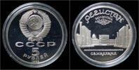 5 rubel 1989 Russia Russia 5 rubel 1989- S...