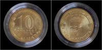 10 rubel 2013 Russia Russia 10 rubel 2013-...
