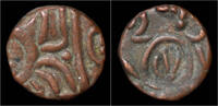 drachm 13th cent A India India Kangra King...