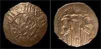 hypermyron 1282-1328AD Byzantine Andronicu...