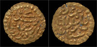 mass 1678-1688 Sumatra Sumatra Indonesia P...