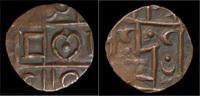 half rupee 1835-1910D Bhutan Kingdom of Bh...