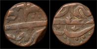 paisa 1610-1631 India India Deccan Maharas...