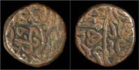 tanka 1530-1556AD India Mughal Empire, Gre...