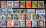 Ecuador Ecuador - lot stamps (ST687)