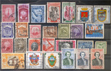 Ecuador Ecuador - lot stamps (ST689)