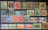 Ecuador Ecuador - lot stamps (ST690)