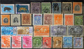 Ecuador Ecuador - lot stamps (ST692)