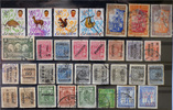 Ecuador Ecuador - lot stamps (ST693)