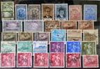 Ecuador Ecuador - lot stamps (ST696)