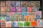 Ecuador Ecuador - lot stamps (ST697)