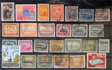 Ecuador Ecuador - lot stamps (ST721)